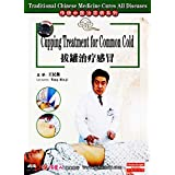 Traditional Chinese Medicine Cures All Diseases Cupping Therapy Overview by Wang Minji DVD