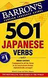 501 Japanese Verbs (Barron's Foreign Language Guides) (Barron's 501 Japanese Verbs)