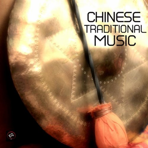 China Music Chinese Songs Folk Music and Songs Operas