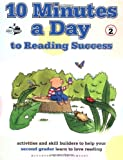 10 Minutes a Day to Reading Success, Houghton Mifflin Company Staff, 0395901545
