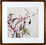"IglooArts- Giclee Print of Contemporary Asian Paintings - Loquat Flowers and Birds - Gong Wenzhen - Price Cut by 30% for Holidays - Framed and Ready to Hang - 21""x21"""