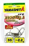 ヤマシタ ヤマリア エギ王 エギングスナップ YAMASHITA