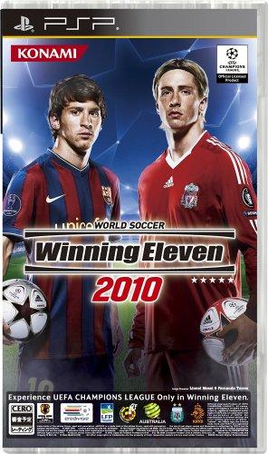 ワールドサッカー ウイニングイレブン 2010の商品画像