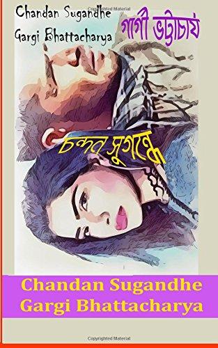 Chandan Sugandhe Bengali Edition Bhattacharya Mrs Gargi 9781987714593 Amazon Com Books