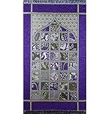 Islamic Prayer Mat - Chenille Namaz Sajadah Janamaz Woven Thin Quilt Pattern (Purple)