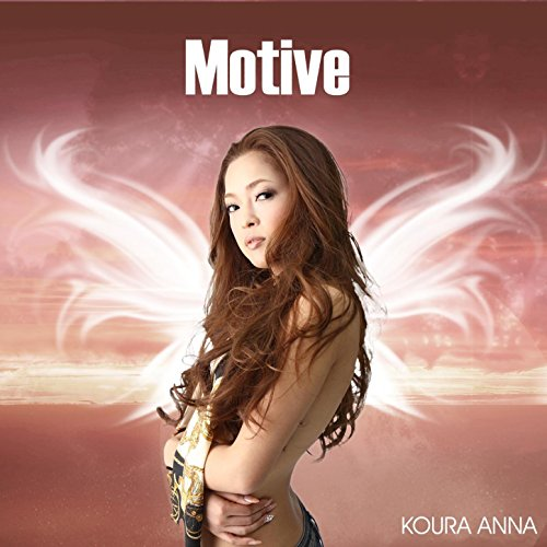 Motif Japan (Motive)