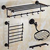 TY A Set of Four Products(Bathroom Shelf/Towel Bar/Soap Dishes/Robe Hook/)Oil Rubbed Bronze