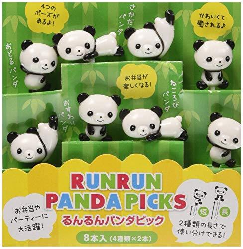 (CuteZCute Bento 3D Food Pick, 8-Piece, Panda)