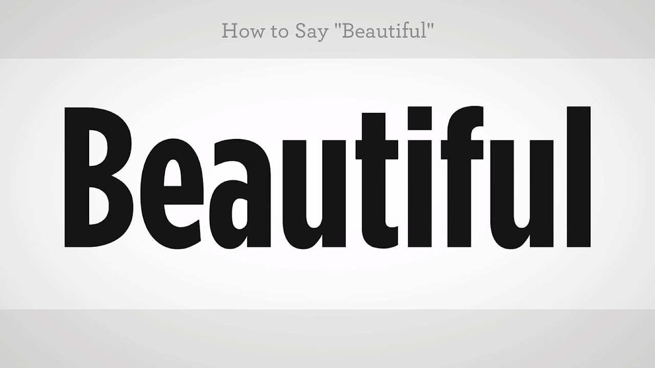How To Say Beautiful In Mandarin Chinese