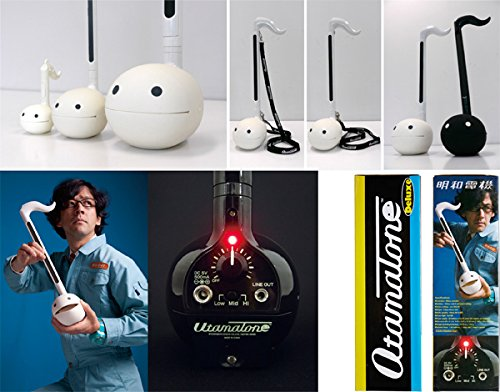 Otamatone ''Deluxe'' [English Edition] Electronic Musical Instrument Portable Synthesizer from Japan by Cube / Maywa Denki, Black by Otamatone (Image #2)