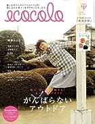 ecocolo (エココロ) 2009年 05月号 [雑誌]