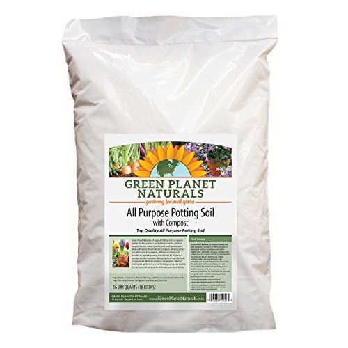 quality-all-purpose-potting-soil-indoor-outdoor-16-dry-quarts-free-shipping