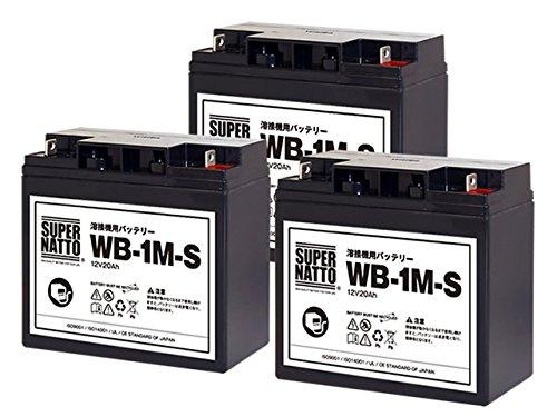【初期補充電済み】 スーパーナット 溶接機用バッテリー WB-1M-S 3個セット■WB-1M互換■マイト工業 ネオライト140 MBW-140-1 ネオライトⅡ140 MBW-140-2用 B079FLVT92