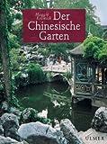 img - for Der Chinesische Garten: Geschichte, Kunst und Architektur book / textbook / text book