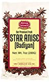Whole Star Anise Pods Spice 7 Ounce - Seed, All Natural from India - by Spicy World