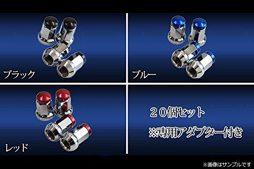 7角形ナット 日産 スバル 1.25P 青 ブルー 20個セット B07DTLH53B