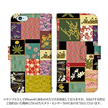 f3a46be995 Amazon | Xperia Z5 SO-01H 手帳型 ケース [デザイン:15.和柄タイル ...