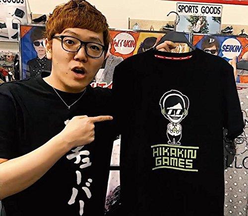 ヒカキン × しまむら コラボ Tシャツ ブラック メンズ LL サイズ HIKAKIN GAMES ゲーム XLサイズ 2Lサイズ