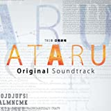 Soundtrack - Tbs Kei Nichiyou Gekijou Ataru Original Soundtrack [Japan CD] UZCL-2028