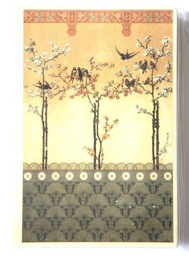 Italian Leather Journal GERMAN JAPANESE GARDEN (GIARDINO) Lined Journal (Size 6.1'' (WIDTH) x 8.7'' (LENGTH) X 1.2'' (THICKNESS)) by Italian Leather Journal