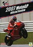 2007 MotoGP Official Review