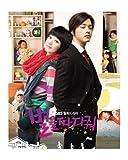 [CD]星を取って 韓国ドラマOST