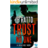 Trust No One (A Lucas Holt Novel Book 2)