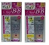 [Value] Christian Mode Long Keep BB Cream UV raitoo-kuru [Set]