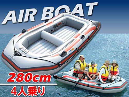 ゴム ボート 海 マリーン 山 オール 2本 280cmゴムボート B07DS672BC
