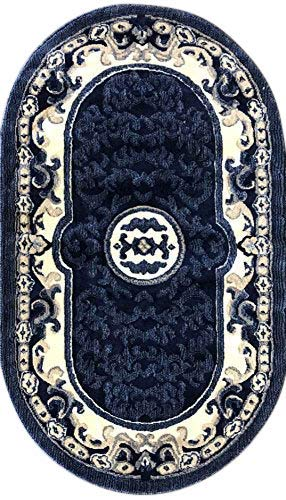 Americana Traditional Persian Oriental Oval Area Rug Navy Blue Beige Design 101 (31 Inch X 4 Feet 9 Inch) (Aubusson Oval Rug)