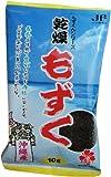 Okitomo Okinawa dry mozuku 10gX1 bags