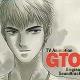 Gto TV Soundtrack by Manga (1999-10-21)
