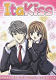 ItaKiss: Complete Anime Series Collection