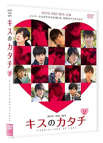 JAPANESE TV DRAMA Kiss no shape 11VARIATIONS OF LOVE 2 [DVD] (JAPANESE AUDIO , NO ENGLISH SUB.) (The Best Pussy Shape)