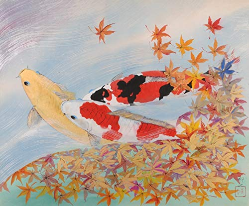松尾柳江 「黄葉の湖」 錦鯉 絵画 日本画 和風 絵 額付き