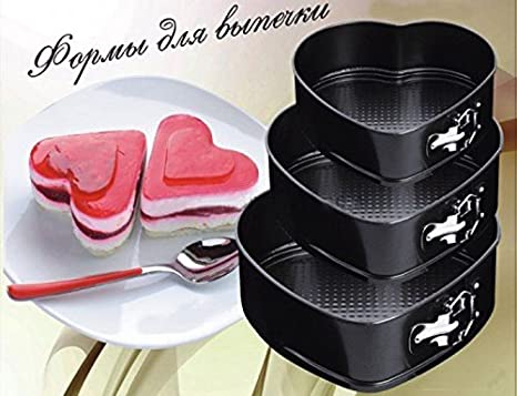 41f1677cc5f4 Buy SMB 3 in 1 Heart Shape Teflon Coated Cake Pan Baking Mould Online at  Low Prices in India - Amazon.in