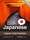 Innovative Language Learn Japanese Softwares