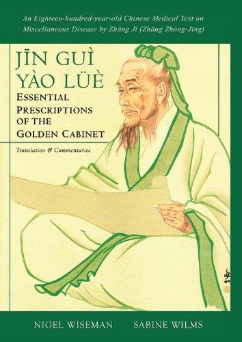 Jin Gui Yao Lue: Essential Prescriptions of the Golden Cabinet, Translation & Commentaries pdf