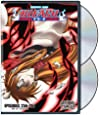 Bleach Uncut Set 18, Episodes 256-267