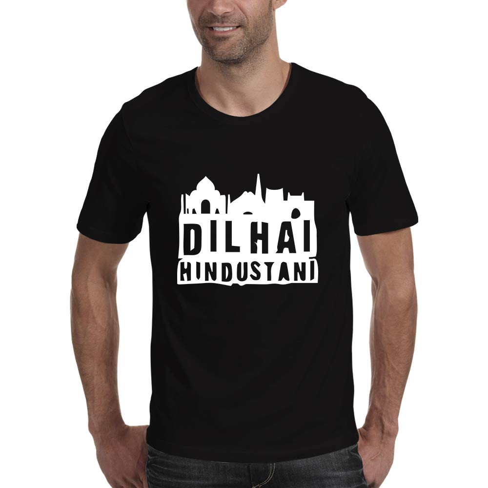 Dil Hai Hindustani T-Shirt