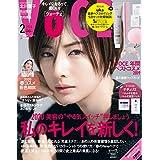 2020年2月号 uka(ウカ)ヘアスタイリング 5点セット コスメ・ミラー・他