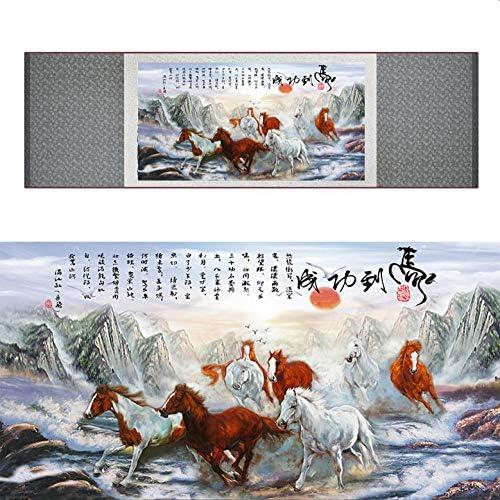 中国の馬のシルクの絵馬のアートの絵シルクの絵のアートの絵Bajunの絵と書道、収集品、ギフト60x155cm