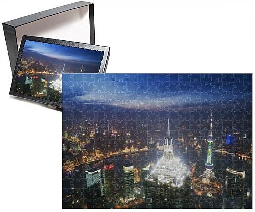 Photo Jigsaw Puzzle of Jinmao and Pearl Towers and Pudong skyline, Shanghai, China, Asia