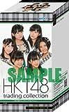 HKT48 トレーディングコレクション BOX