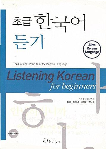 listening-korean-for-beginners-w-cds