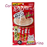 Cheap 3 PACKS CIAO Churu Cat lick snacks Flavor tuna (4 pack / pack).