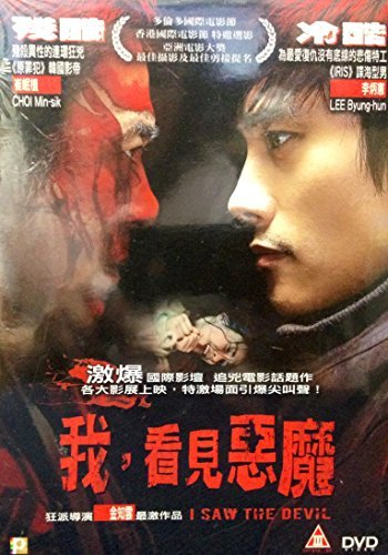I SAW THE DEVIL (REGION 3) IMPORTED FROM HONG KONH by LEE Byung-hun CHOI Min-sik (I Devil Saw The)