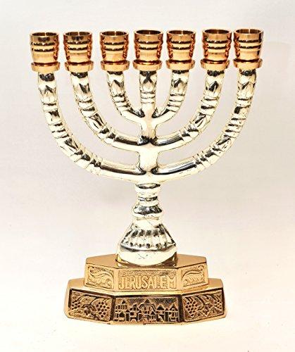 Large Menorah Gold & Silver Plated From Holy Land Jerusalem H/28 x W/21 CM by Jerusalem Menorah