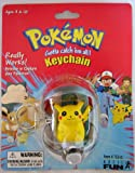 Basic Fun Pokemon Pokeball Keychain Capture and Release - Pikachu