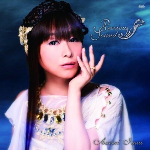 今井麻美 / Precious Sounds[DVD付通常盤]の商品画像